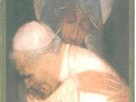 경외로운 교황 요한 바오로..
