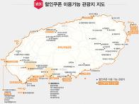 ☞ 느영나영 회원전용 제주..