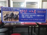 경북 김천시 부곡동402-..