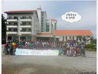 서울중앙교회 캠프