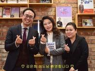 2020.12.06 새가족 소개