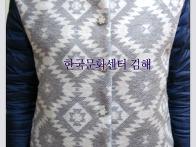 김해옷만들기 김해..