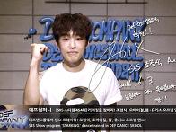 SBS 스타킹 454회! 조정..