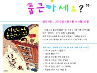 """노동자공동체 삶꿈 """"북카페.."""