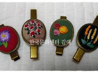 김해자수 김해프랑..