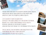 4대강 사업 반대 대구경북..