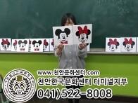 천안팝아트단체출..