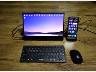 LG V50 - 두번째