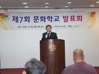 2018년 제7회 문화학교 발..