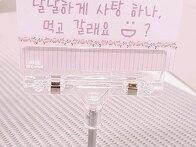 유앤아이 카페 ...?!