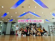 JJ댄스&무용(본점) - ..