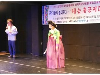 2014 상설공연 국..