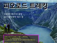 Re:천혜의 자연... 노르웨..