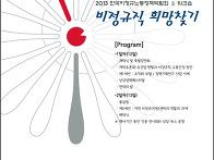 정책박람회 포스터 시안입..