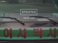 부산,대구,창원,김해 포장..