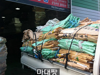 ┃중고톤백 500kg┃원료 담았던 중고톤백,..