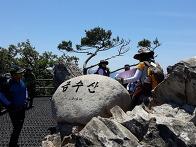 충북 제천금수산 산행사진..
