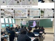 2021.7.1 해누리중학교 1..