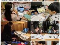 12.16 일반참가팀의 <온..
