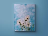[전자책] 봄에 어울리는 ..