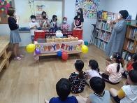 7월 28일=생일파티
