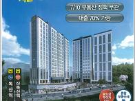 2억원대 서울 내집 마련 ..