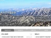 속리산 ( 충북 보..