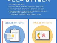 부동산 경매 매각허가결정..