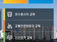 무인동력비행장치 4종(무인..