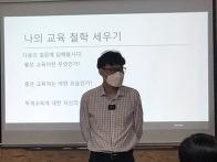 제2기 목재교육양..