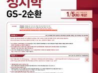 김희철/최승호/백..