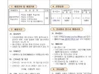 꿈더하기학교 학습도우미(..