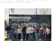 레미제라블 오리지널팀 주..