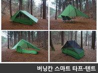 스마트 타프-텐트