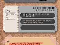 [모집] 서울시50+ 중부캠퍼..