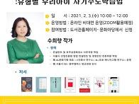 [모집] 온라인강의: 유형별..