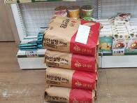 대전승합에서 기부해주신물..