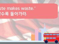 ★ 이철휘의 월요힐링 긍정편지 (3월 8일..