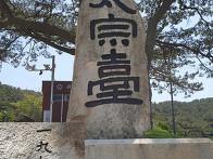영도 태종산(20210530)