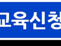 스포츠영양트레이너과정(대..