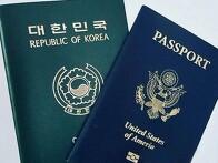 미 여권 발급시 '성별 선..
