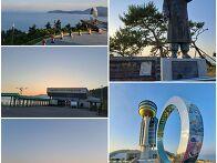 남해안여행