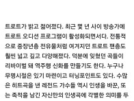 [ 나의 인생곡] 윤수현 '..