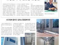 선배시민자원봉사단 「김천..