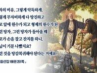 2021.4.11.김신한교구장 ..