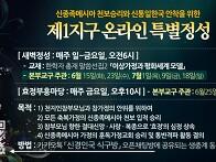 신경인국 효정 부흥마당 ..