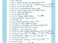 보이스퍼 '30문 30답' 공..