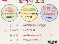 2021년 한가위 행사_'송..