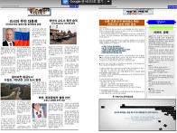 한인일보 4월 13일자, 온..