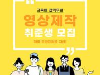 [국비지원 전액무..